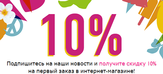 Акции THE BODY SHOP в Новокуйбышевске